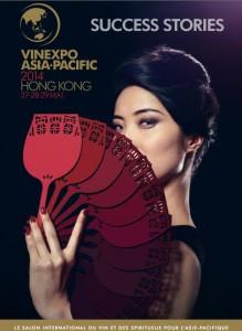 vert-de-vin-vinexpo-asia-pacific-2014-2