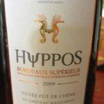 vert-de-vin-hyppos-du-chateau-majoureau-bordeaux-superieur-rouge-2009