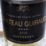 vertdevin-Château Guiraud 2010–1er Grand Cru Classé de Sauternes