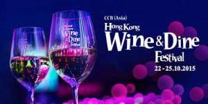 Bordeaux au Hong Kong Wine & Dine Festival 2015
