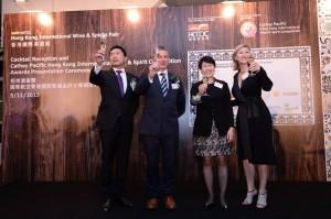 Franc succès pour le HKTDC Hong Kong International Wine & Spirits Fair 2015!