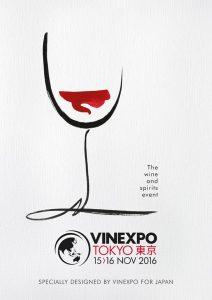vertdevin-vinexpo-tokyo-2016-decouvrez-les-tendances-de-demain-2