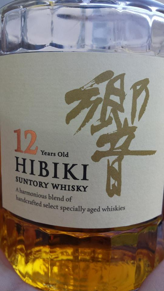 Suntory Whisky – Hibiki 12 years old