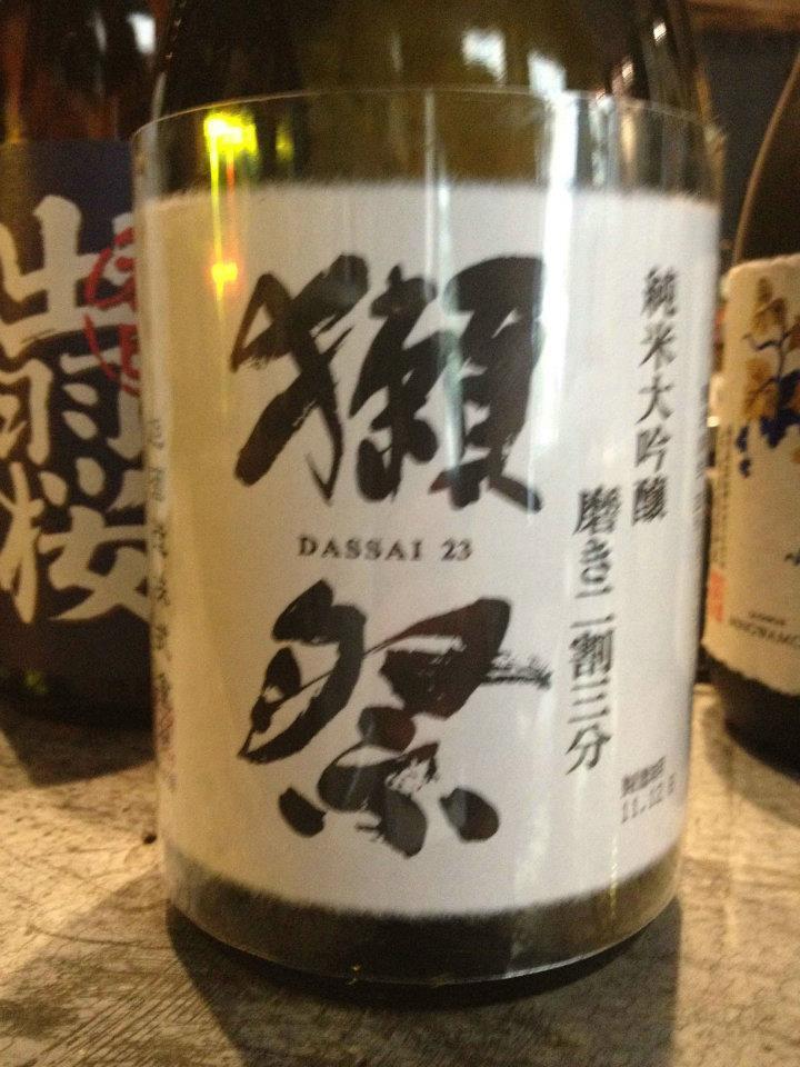 Dassaï 23 – Junmai Daiginjo