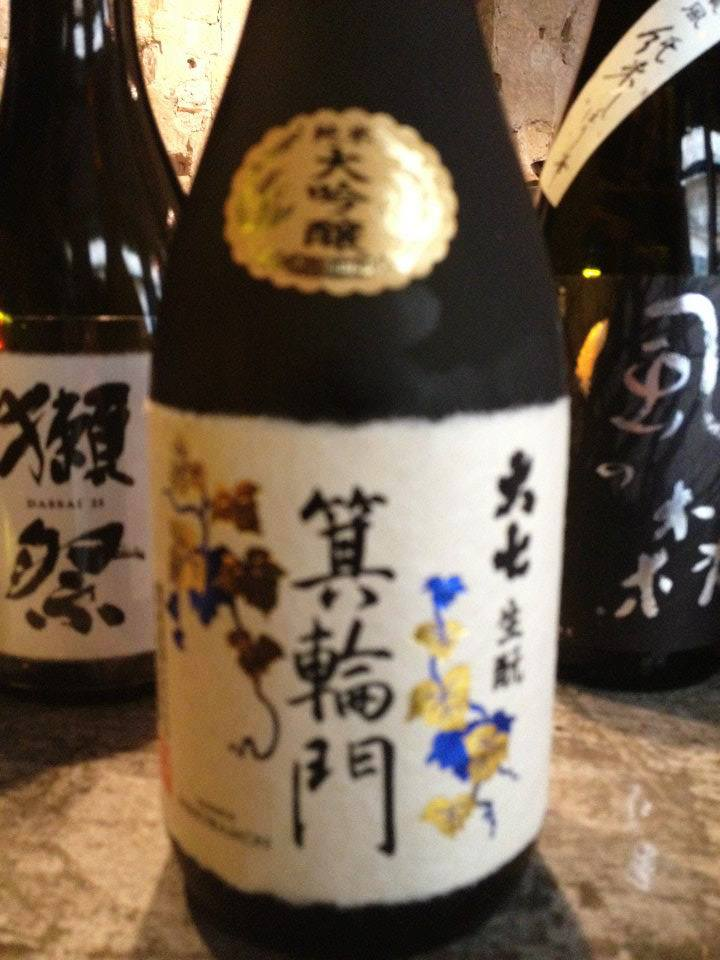 Daishichi Minowamon 50 Kimoto Junmai Daiginjo