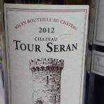 Château Tour Seran 2012 – Médoc – Cru Bourgeois