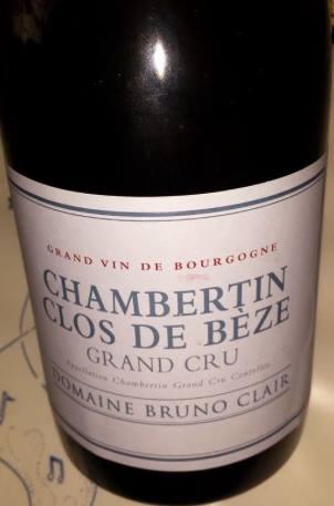 Domaine Bruno Clair 2013 – Gevrey-Chambertin – Les Cazetiers 1er Cru