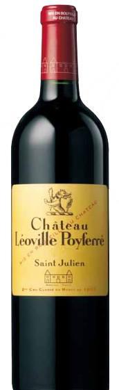 Château Léoville-Poyferré 2014 – 2ème Grand Cru Classé de Saint-Julien