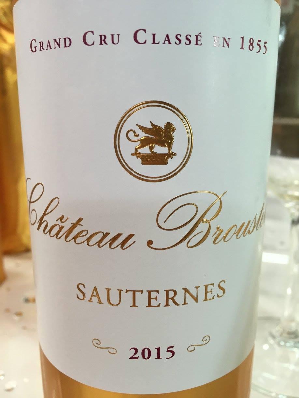 Château Broustet 2015 – Barsac, 2nd Cru Classé