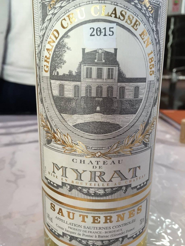 Château de Myrat 2015 – Sauternes, 2nd Cru Classé