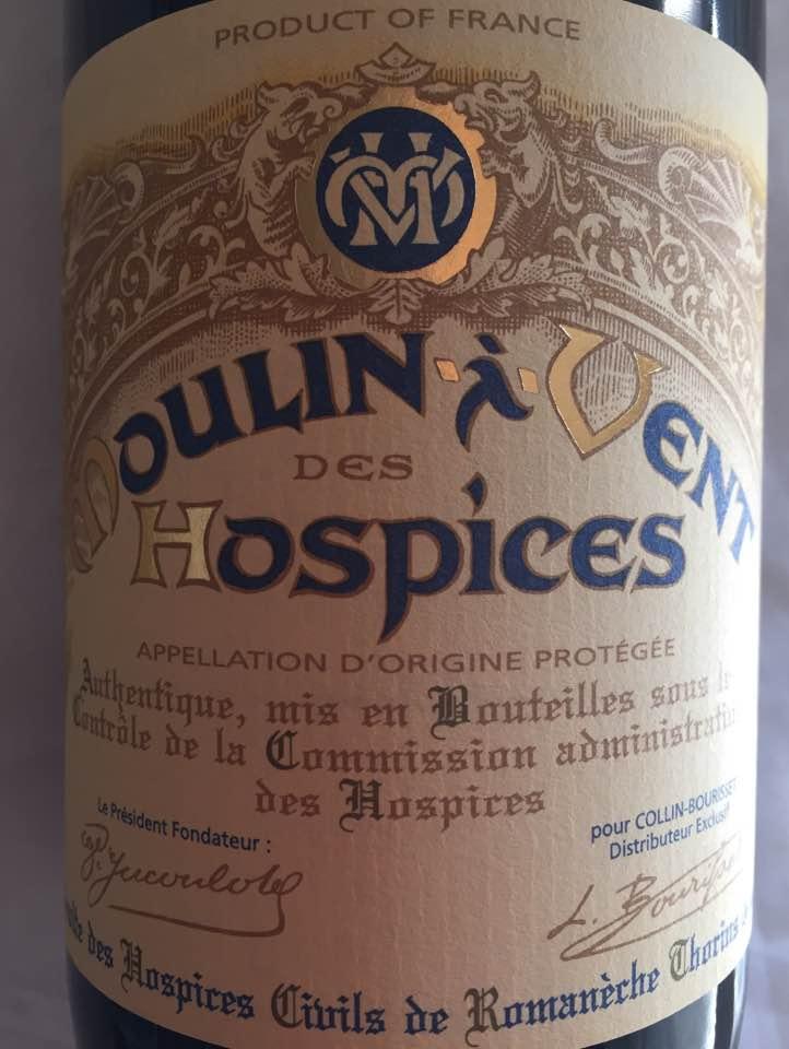 Moulin-à-Vent des Hospices 2015 – Moulin à Vent