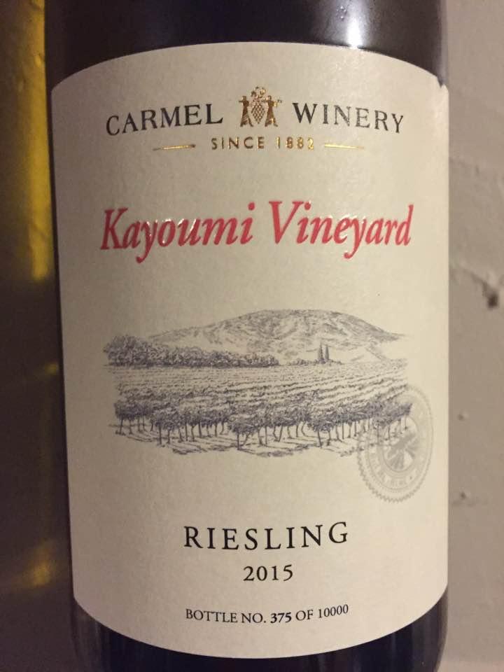Carmel Winery – Kayoumi Vineyard – Riesling 2015 – Israël