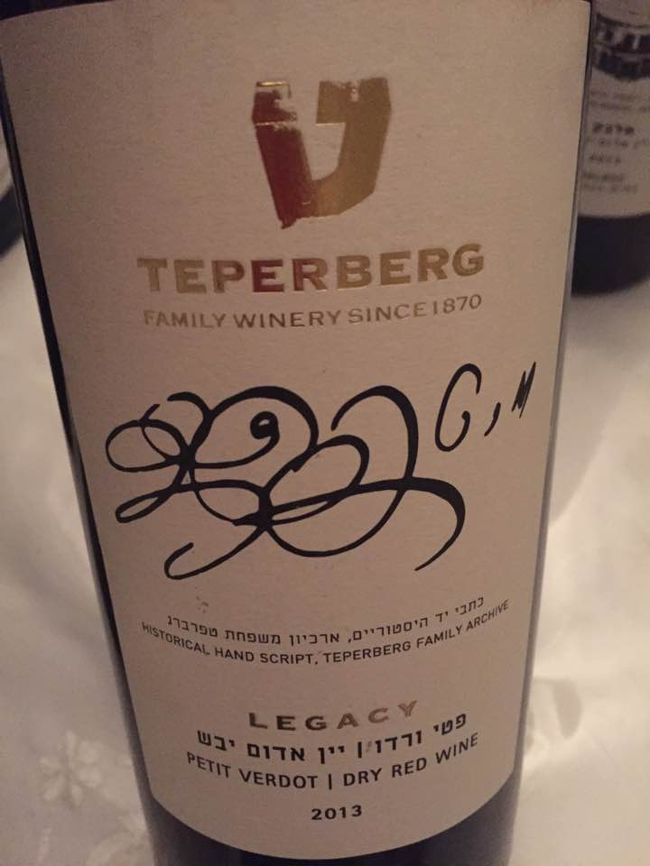 Teperberg – Petit Verdot 2013 – Legacy – Israël