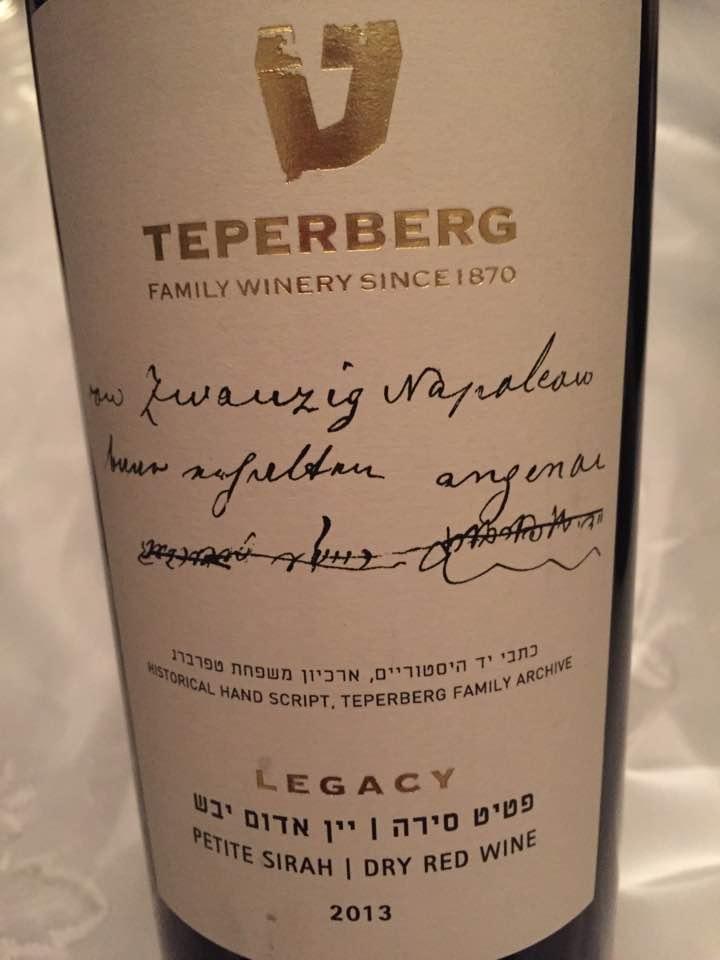 Teperberg – Petite Sirah 2013 – Legacy – Israël