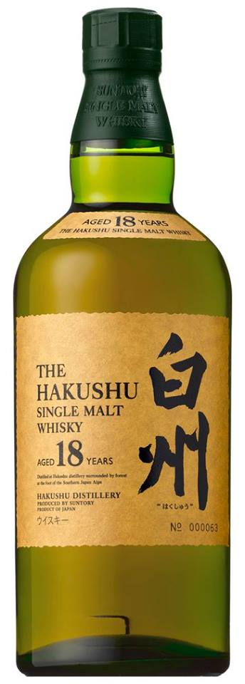The Hakushu – Aged 18 Years – Single Malt Whisky