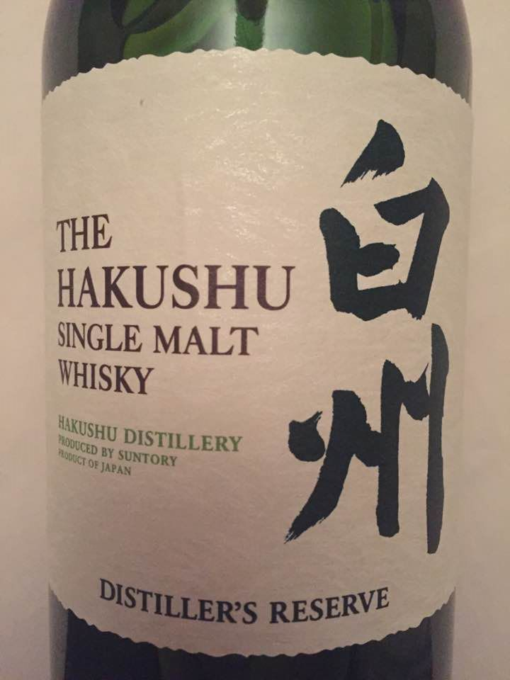 The Hakushu – Distiller's Reserve – Single Malt Whisky