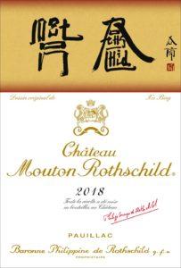 Chateau Mouton Rothschild 2018 Vertdevin magazine