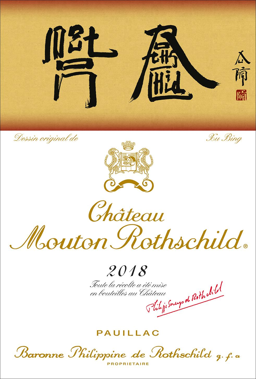 Xu Bing illustrates the label of Château Mouton Rothschild 2018